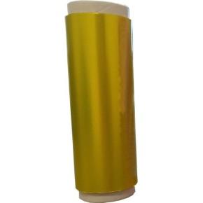 https://www.cachimba.es/catalogo/1263-thickbox_default/rollo-papel-aluminio-cachimba.jpg